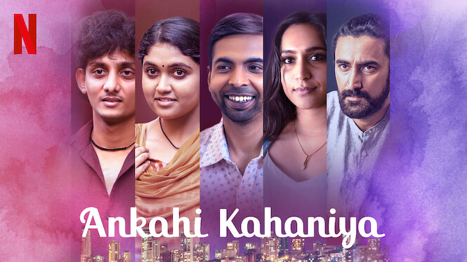 Ankahi Kahaniya on Netflix USA